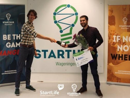 StartHub+student+start-up+loan